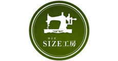 SIZE工房